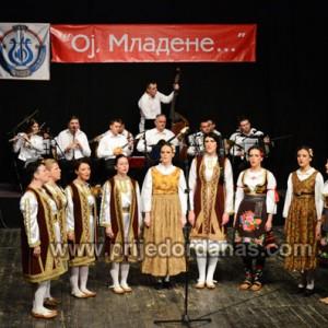 skud dr mladen stojanovic-vece folklora 3