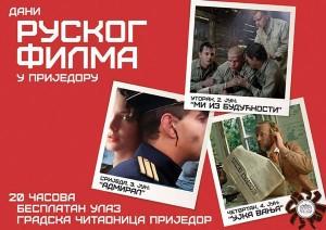 dani ruskog filma