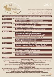 knjizevni susreti na kozari 2015-plakat