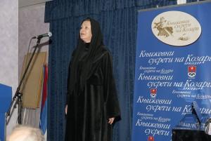 srna-poetski cas kozara-knjizevni susreti 2015 (4)
