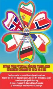 fondacija zajednicki put-kurs stranih jezika 2016