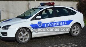 policija pd