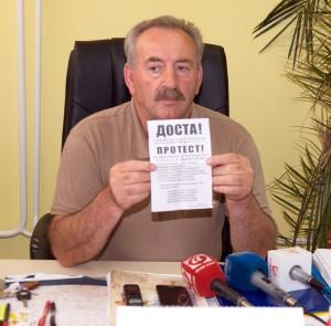 srna-udruzenje penzionera-protesti (1)