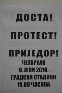 srna-udruzenje penzionera-protesti (2)
