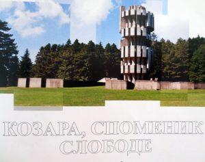 srna-spomenik-na-kozari-1
