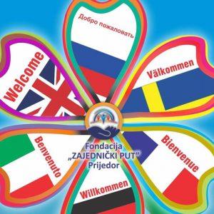 fondacija-zajednicki-put-skola-stranih-jezika-profesori